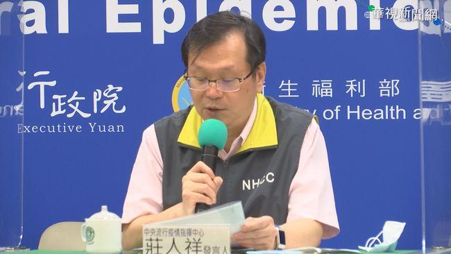 快訊》再增1境外移入確診 指揮中心1400記者會說明   華視新聞