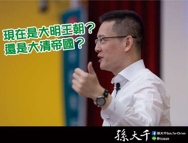 藍議員「爆假消息」遭法辦 他酸:現在是大清還大明?   華視新聞