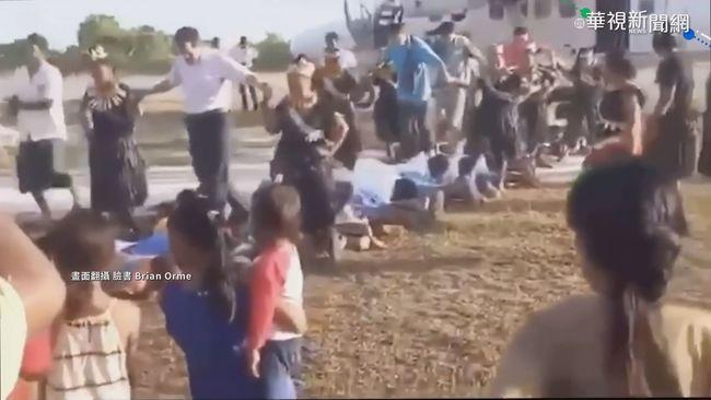 傳統迎賓禮? 中大使踩「人肉地毯」掀波 | 華視新聞