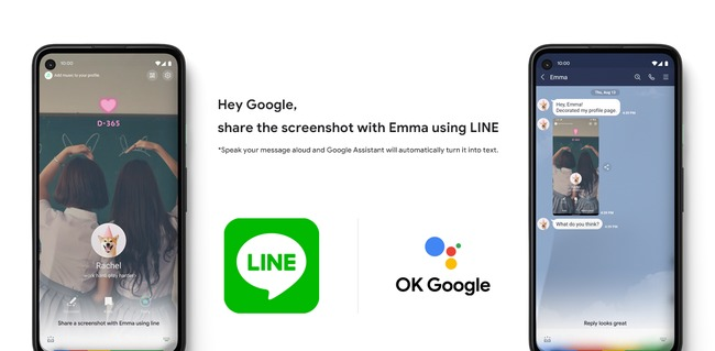 LINE聲控再進化!結合「Google助理」幫你傳截圖、影音   華視新聞