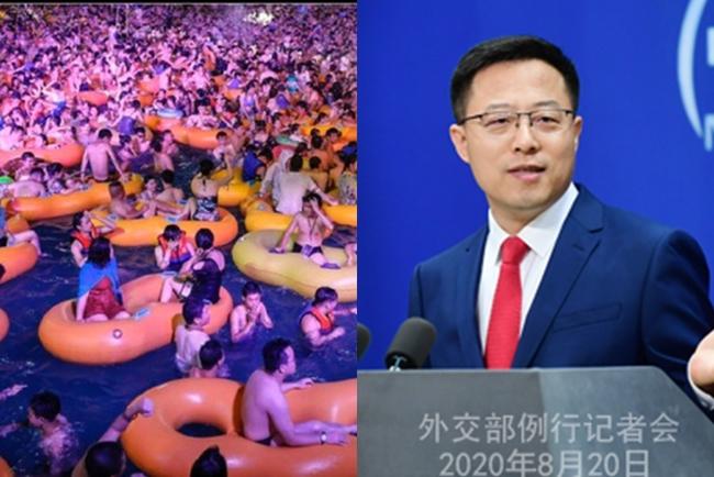 武漢樂園辦超嗨電音趴... 趙立堅驕傲:獲戰略性勝利 | 華視新聞