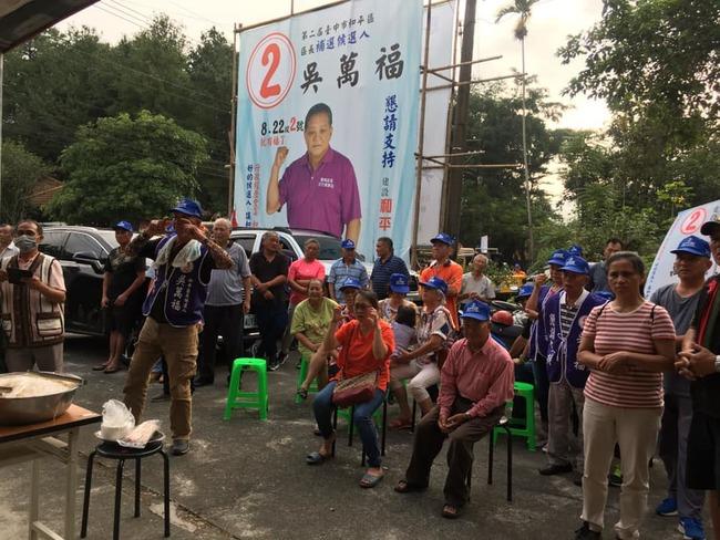 台中和平區長由無黨籍吳萬福當選 民眾黨張瑞紘落敗 | 華視新聞