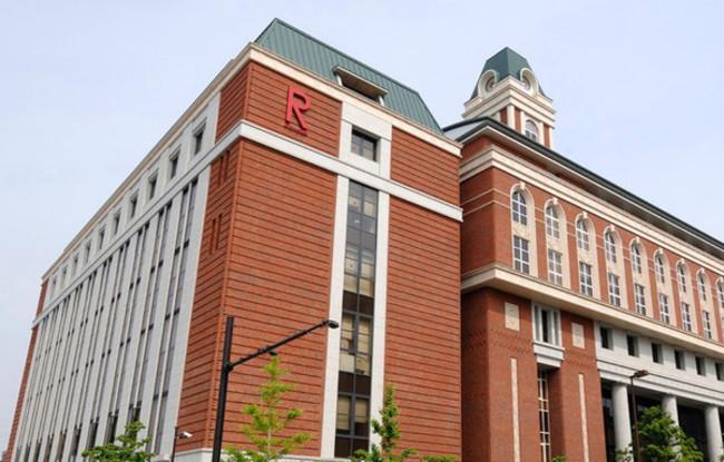 京都多所大學收恐嚇信 內容揚言明炸毀校園 | 華視新聞