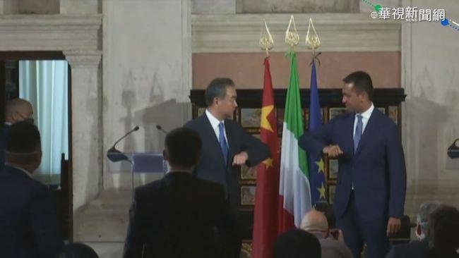 義中外長會面 羅冠聰籲發聲挺香港   華視新聞