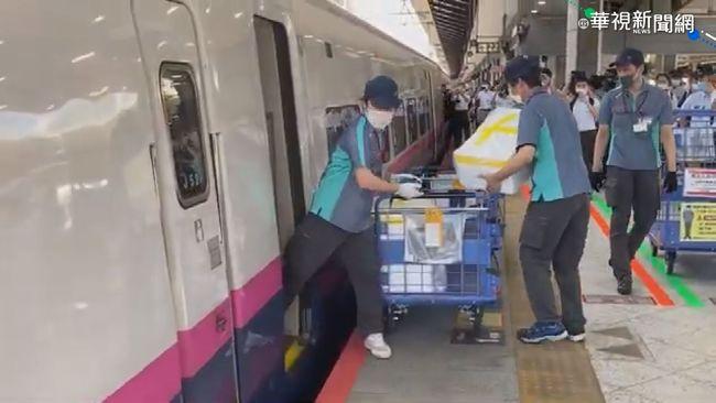 防疫拚經濟 東北新幹線送海鮮到東京   華視新聞