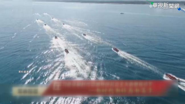 中國再度南海軍演 越南.菲律賓抗議   華視新聞
