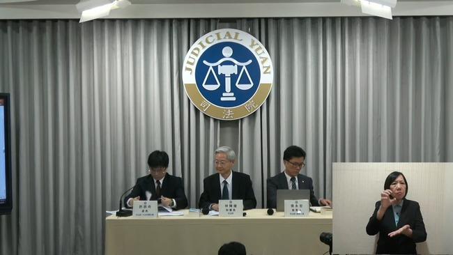 大法官宣布《黨產條例》全合憲 國民黨:喪失獨立性 | 華視新聞