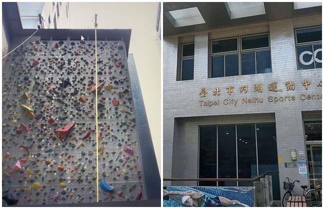 女內湖運動中心攀岩場墜落 送醫搶救不治 | 華視新聞