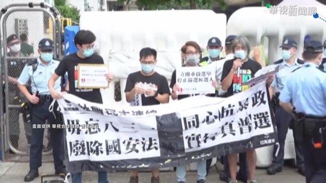 香港831一週年 民眾赴太子站獻花 | 華視新聞