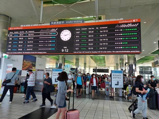 中秋返鄉「超前部署」!高鐵加開188班次列車9/3開搶 | 華視新聞