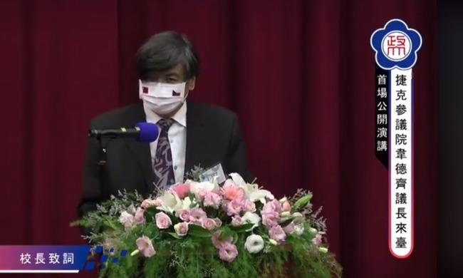 400年前台灣社會衣不蔽體? 政大校長為失言道歉...   華視新聞
