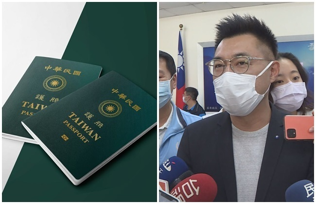 「Republic of China」極小化 國民黨:護照改版必要性何在? | 華視新聞