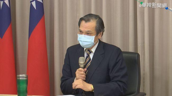 中國「海峽論壇」將舉辦 陸委會4點立場禁參與 | 華視新聞