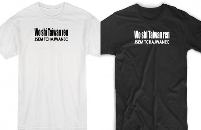 「我是台灣人」T恤詢問度爆 捷克業者發文致謝   華視新聞