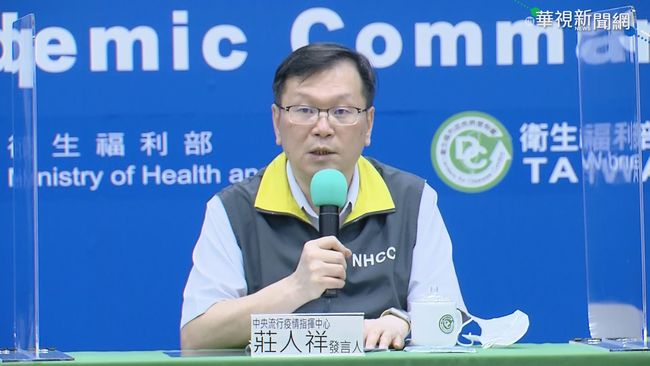 快訊》新增1例境外移入 女自日本返台確診 | 華視新聞