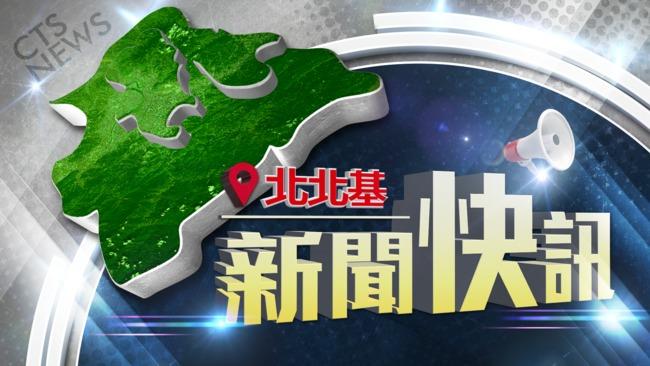 快訊》中製口罩混實名制 加利負責人被帶回工廠搜索 | 華視新聞