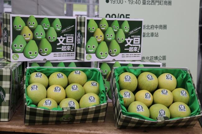 【懶人包】限量3萬張「柚香券」今開跑 登記方式看這   華視新聞