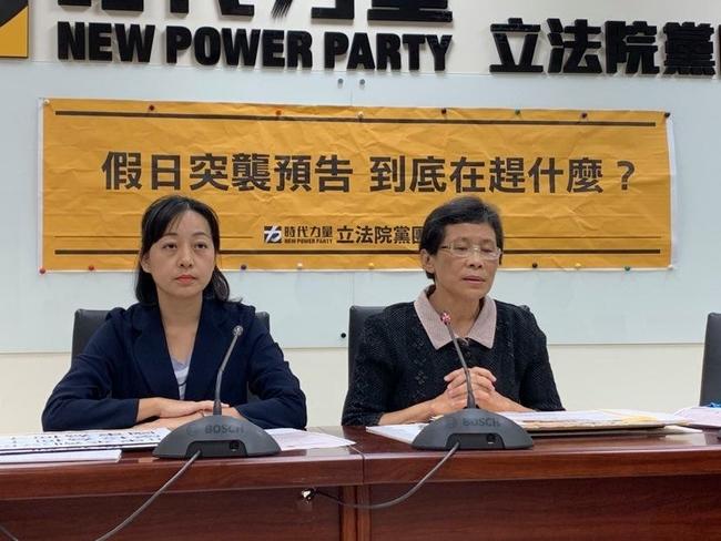 陳時中公布豬肉萊劑殘留容許量 時力黨團:趕什麼?   華視新聞