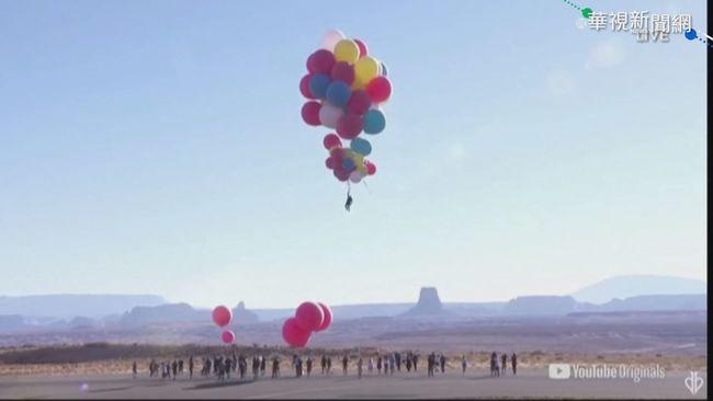 魔術師「手拉」52顆氣球 飛越沙漠 | 華視新聞
