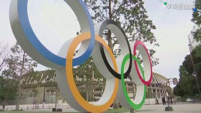 2021東奧如期舉辦? 國際奧會:將征服新冠病毒   華視新聞