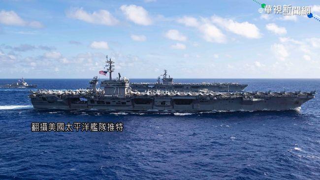 軍機、軍艦炫耀武力?王毅:美是南海軍事化最大推手 | 華視新聞