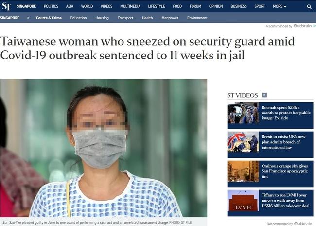 台女不戴口罩故意朝保全打噴嚏 新加坡今判監禁11週   華視新聞