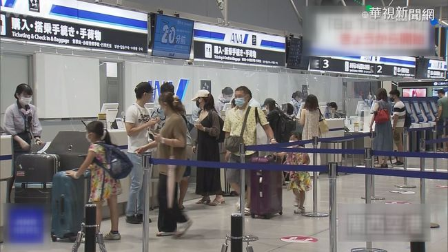 日本疫情持續延燒 東京單日又增超過200例   華視新聞