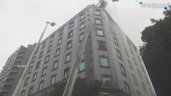 錢櫃大火後拉高理賠金 北市娛樂場所傷亡最高賠6百萬   華視新聞