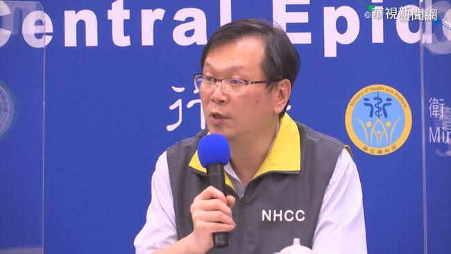 快訊》增3境外移入確診!指揮中心14:00說明 | 華視新聞