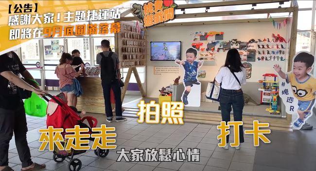 「蔡桃貴主題車站」提前結束 蔡阿嘎:不是為了賺錢 | 華視新聞