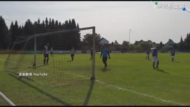 比賽保持社交距離 德足球隊37:0慘敗 | 華視新聞