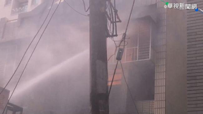 東海商圈氣爆!火球竄對巷民宅 釀4死1傷 | 華視新聞