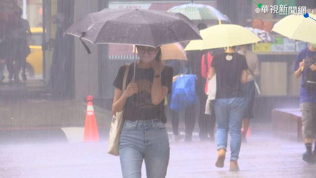 北北基豪雨特報! 桃園、宜蘭注意大雨 | 華視新聞