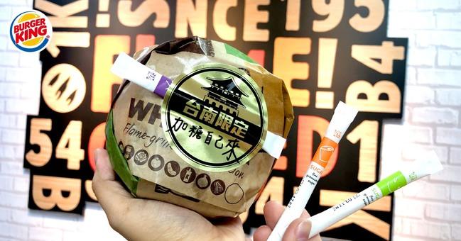 嫌不夠甜?台南漢堡王再出招「買堡送糖包」限時登場   華視新聞