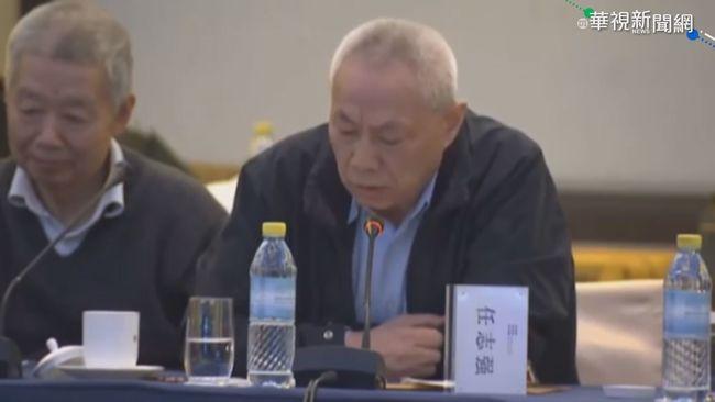 曾諷習近平小丑 任志強遭重判18年   華視新聞