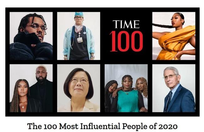 獲選《時代》2020百大人物 蔡英文:是台灣人共同的成就 | 華視新聞