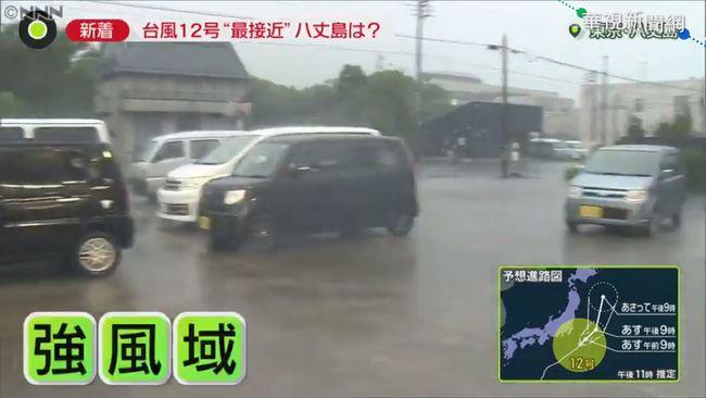 日本防「白海豚」 籲學台灣颱風假 | 華視新聞