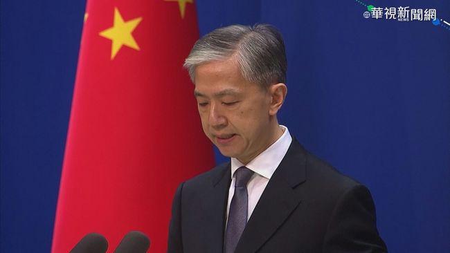 蔡英文傳將參加APEC 中國怒:搞突破完全是徒勞 | 華視新聞