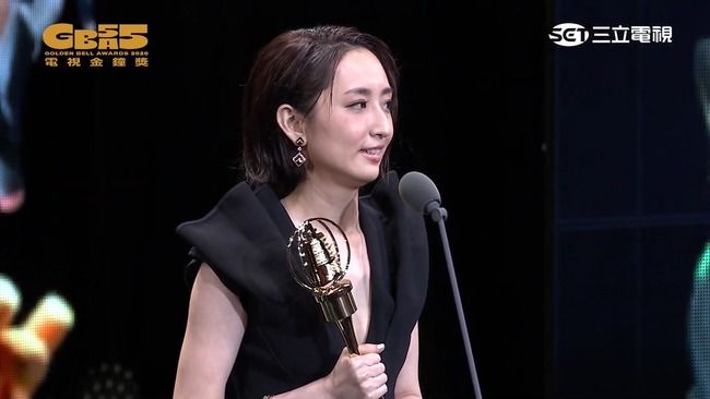 【金鐘55】柯佳嬿以《想見你》勇奪「戲劇節目女主角獎」 | 華視新聞