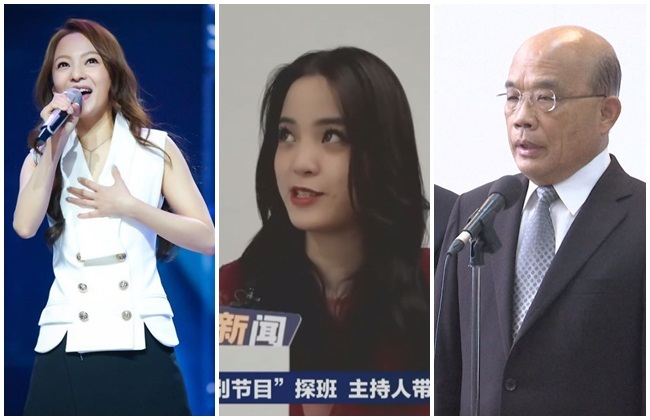 歐陽娜娜、張韶涵登中國慶演唱 蘇貞昌:享資源還去唱不適當的歌 | 華視新聞