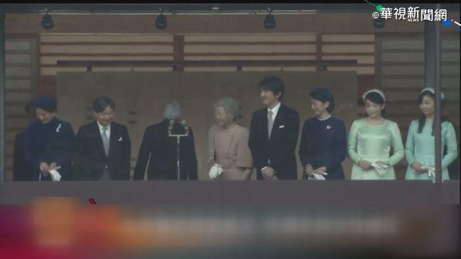 日本皇室立皇嗣之禮 11月將舉行 | 華視新聞