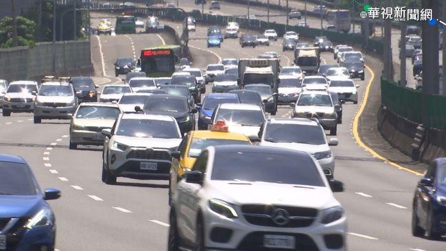 高公局預估國5今開始塞 連假國道「地雷路段」出爐   華視新聞