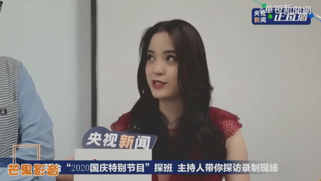 捍衛臺灣尊嚴與價值 陸委會:勿參與中共國慶活動   華視新聞
