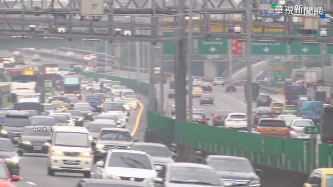 國五疏運順暢 高公局估高乘載結束將湧車潮 | 華視新聞
