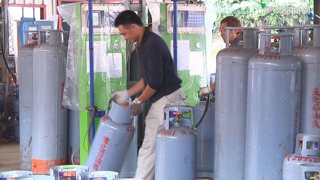 中油:明起桶裝瓦斯調漲、天然氣不調整   華視新聞