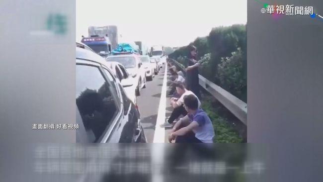 中國十一長假到處塞 駕駛苦中作樂 | 華視新聞