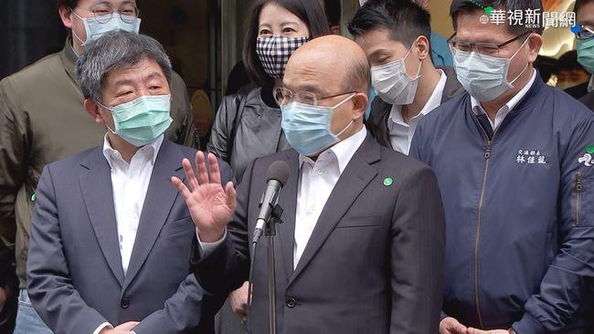 共機擾台國軍狂燒錢 蘇貞昌:維護國家主權必要作為 | 華視新聞