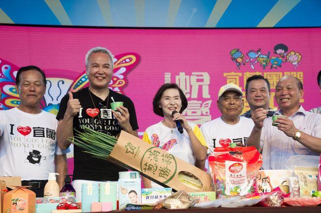 宜蘭觀光大使林瑞陽曾喊「我愛中國」民進黨轟應撤換 | 華視新聞