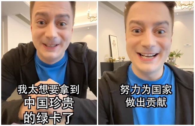 俄網紅舔中狂喊「拿到工作證了」 中網友不領情:滾!   華視新聞
