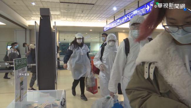 日法通報多起自台返國確診案 指揮中心回應了 | 華視新聞